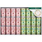 シャイニー すりりんご贅沢りんごジュースセット 青森県りんご 100%りんごジュースギフトセット Z-30[3] ギフト 詰め合わせ アップルジュース Shiny