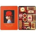 お菓子ギフト チボリーナ 赤い帽子 オレンジボックス 缶入りクッキー詰め合わせ ギフト お菓子 詰め合わせ ギフト