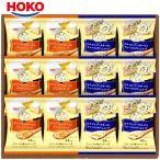 内祝い 内祝 お返し 訳あり フリーズドライ スープ チーズdeスープ 洋風スープセット 2種類 12食入 詰め合わせ 宝幸 HOKO  HYS-30