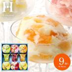 ダンケ 凍らせて食べるアイスデザート 9号 スイーツ 洋菓子 アイス 凍らせるアイス ギフト 詰め合わせ セット 内祝い 常温保存 アイスクリーム IDB-20[6]