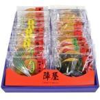 和菓子 ギフト 内祝い 内祝 お返し 陣屋-20 煎餅セッ