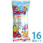 マルゴ食品 ポッキンフルーツ リンゴ果汁とミルク 10本入×12袋セット【のし・包装不可】
