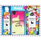 洗剤 ギフト セット 内祝い 内祝 お返し キャラクター ロディ Rody キッチン洗剤セット R-08Y (24)