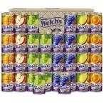 ウェルチ Welch's 果汁100%ジュースギフトセット ジュース 詰め合わせ 詰合せ W35[3]