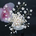 ギフト ギフト YUMI KATSURA ユミカツラ 桂由美 淡水真珠コサージュ(ホワイト系) 開店記念