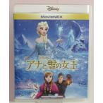 ディズニー 開封のみ未使用正規品ケースアナと雪の女王    未使用 ブルーレイディスク
