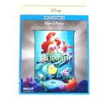 リトル・マーメイド 未使用ブルーレイのみ Blu-ray Disc only 正規品ケース入り ディズニー
