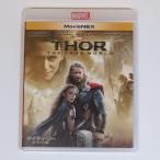 マイティ ソー ダーク ワールド MovieNEX Blu-ray Disc VWAS-2916