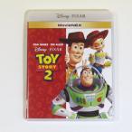 トイ・ストーリー2 未使用DVDのみ DVD Disc only 正規品ケース入り ディズニー MOVIE NEX