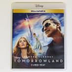 トゥモローランド 未使用ブルーレイのみ Blue-ray Disc only 正規品ケース入り ディズニー  MOVIE NEX