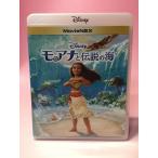モアナと伝説の海 未使用DVDのみ DVD Disc only 正規品ケース入り ディズニー