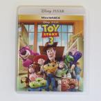 トイ・ストーリー3 未使用DVDのみ DVD Disc only 正規品ケース入り ディズニー MOVIE NEX