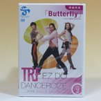 TRF 2イージードゥダンササイズ DVD倖田來未