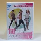 TRF 4 イージードゥダンササイズ Special Feel Like dance