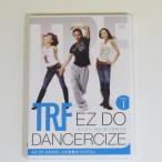 TRF 1 イージードゥダンササイズ    中古 DVD