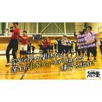 自然体バレー塾・自分力を上げるバレーボールトレーニング改革 草野健次 1068-S 全2巻