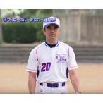 ザ・ウィニングショット ソフトボール 529-S 全1巻 日本トップクラスの投手 宮平永義 ライズボール
