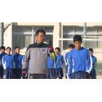 今治東 谷謙吾監督の「蹴球動作改革 」全2巻 876-S サッカー 普通の学校を全国で戦えるチームに変えるために大切なこと