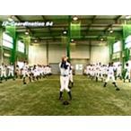 """""""打つ・投げる・走る""""を意識した「野球体操」リメイク版 新潟明訓高校 硬式野球 980-S 全1巻"""
