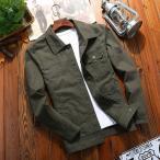 ジャケット メンズ ミリタリージャケット ライトアウター メンズ ジャケット ビジネス シンプル 無地 春服