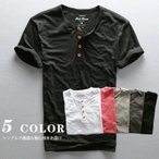 Tシャツ メンズ 半袖 シャツ 綿シャツ カジュアル 無地 ストレッチ コットン シンプル デザイン ボタン オシャレ カジュアル 春 夏 ギフト 父の日
