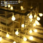 LED イルミネーション 80球 10m 電池式 屋外 イルミネーション 防水 usb式 クリスマス ハロウィン クリスマス 室内 クリスタルボール 多カラー 40球 6m