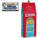ライオンコーヒー・バニラマカダミア24oz(680g)お得サイズ