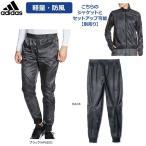 adidas男性用叶衣グラフィックパンツ 防風 通気 BPN53【16】