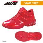 ポイント10倍 AVIA アヴィア フィットネスシューズ クッション性・安定性・反発 V6000 RED【2017年春夏モデル】
