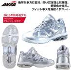 AVIA フィットネスシューズ 安定・反