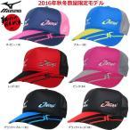"【1/11】MIZUNO SOFTTENNIS(ソフトテニス)日本代表応援""JAPAN(ジャパン)""キャップ(帽子)ジャパンキャップフリーサイズ 62JW6X11【16FW】"