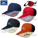 MIZUNO ミズノ SOFTTENNIS ソフトテニス 日本代表応援 JAPAN ジャパン キャップ 帽子 ジャパンキャップフリーサイズ 62JW7X01【17SS】
