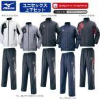 mizuno ミズノ 32JE7550-14 ブレスサーモ ウォーマーシャツ ディープネイビー ホワイト