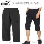 PUMA プーマ メンズ ウーブンパンツ 843872【19】