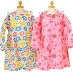 レインコート キッズサイズ 女の子 子供用 雨具 カッパ 花柄 さくらんぼ イチゴ キッズフォーレ Kids Foret