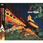 Yahoo!JazzTrain Yahoo!店<中古CD>オムニバス / 東京ジャズスタイル~愛と欲望の惑星〜 (PCCY-30134)