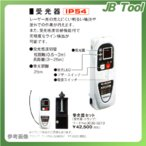 HITACHI(日立工機) レーザー墨出し器用アクセサリー 受光器セット