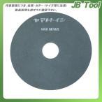 チェリ- レジノイド極薄切断砥石(200×2.0) 25枚 YS2020