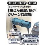Makita(マキタ) 防じんボードトリマ 3706BSK