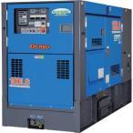 運賃見積り 直送品 デンヨー 防音型ディーゼルエンジン発電機(エコベース) DCA-100LSIE