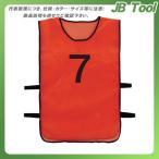 TRUSCO 番号安全ベスト 「7」 オレンジ TBB-7