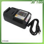 ロブテックス ロブスター エビ印 専用充電器 BC0075G
