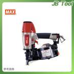 直送品 マックス MAX 常圧釘打機コイルネイラ CN-565CG