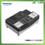 ショッピング訳有 【訳有】【箱/説明書無し】Panasonic(パナソニック) EZ0L81 リチウムイオン専用充電器