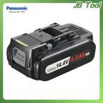 【訳有】【箱/説明書なし】Panasonic(パナソニック) 14.4V 4.2Ah リチウムイオン電池 LSタイプ EZ9L45