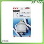 KVK PZKM110A シングルカートリッジ 上げ吐水用