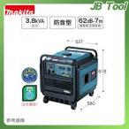 直送品 Makita(マキタ) 防音型インバータ発電機 G380ISE