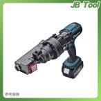 オグラ Ogura 18V 6.0Ah 充電式 コードレス鉄筋カッター HCC-16DF(6Ah)