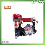 直送品 マックス MAX スーパーネイラ(多用途釘打機) HN-75N1