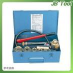 泉精器製作所 IZUMI 油圧式パンチャー ポンプ付 SH-10-1(B)